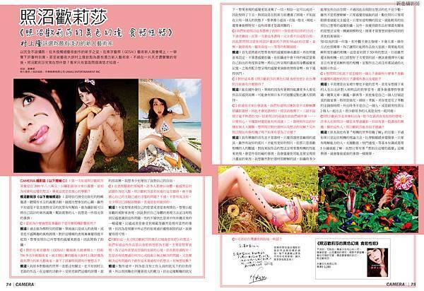 P01-88-跨頁-38
