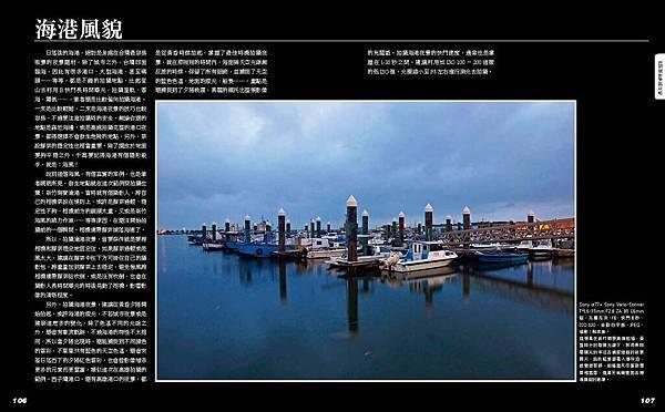 Sony夜景書-內文-跨-低檔_頁面_54