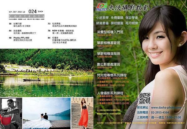 P001-088-跨頁_頁面_03