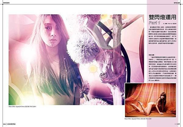 P001-088-跨頁_頁面_28