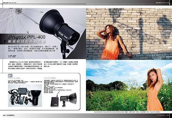 P001-088-跨頁_頁面_35