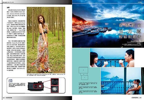 P001-088-跨頁_頁面_37