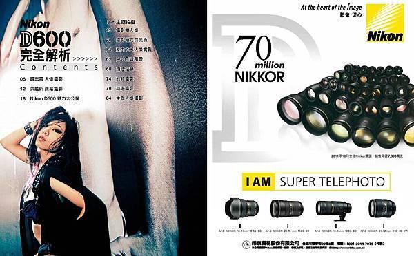 Nikon D600專書-內文-低檔-跨頁_頁面_02