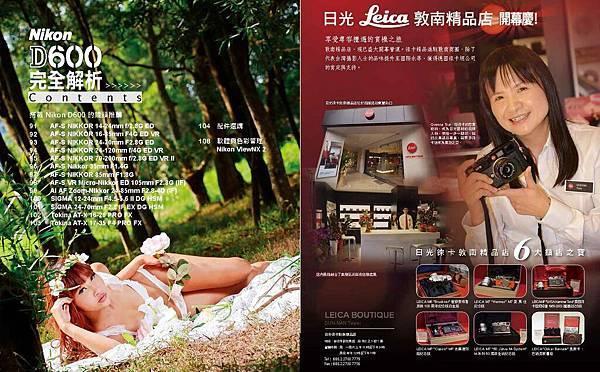 Nikon D600專書-內文-低檔-跨頁_頁面_03