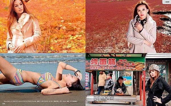 Nikon D600專書-內文-低檔-跨頁_頁面_06