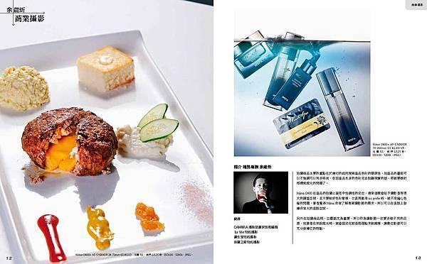 Nikon D600專書-內文-低檔-跨頁_頁面_07