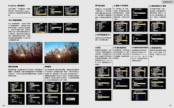 Nikon D600專書-內文-低檔-跨頁_頁面_19