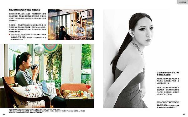 Nikon D600專書-內文-低檔-跨頁_頁面_23