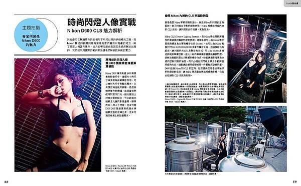 Nikon D600專書-內文-低檔-跨頁_頁面_30