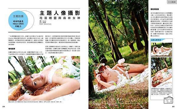 Nikon D600專書-內文-低檔-跨頁_頁面_43
