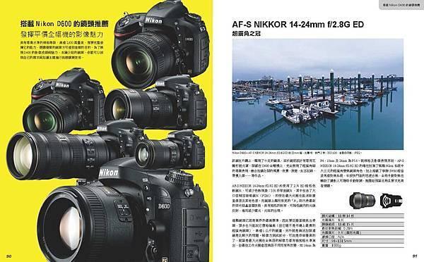 Nikon D600專書-內文-低檔-跨頁_頁面_46