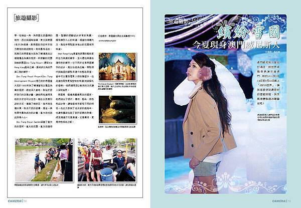 042-080-跨頁_頁面_09.jpg