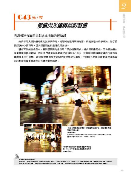 單頁P01-60_頁面_55.jpg