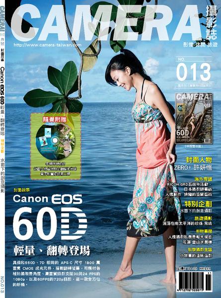NO13封面_頁面_1.jpg