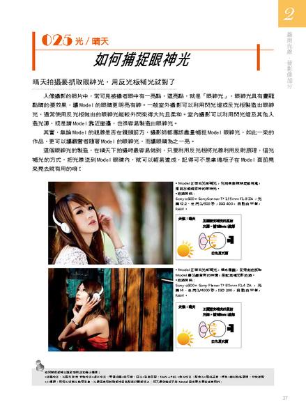 單頁P01-60_頁面_37.jpg