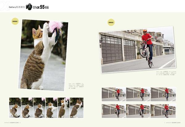 P001-026-跨頁_頁面_04.jpg