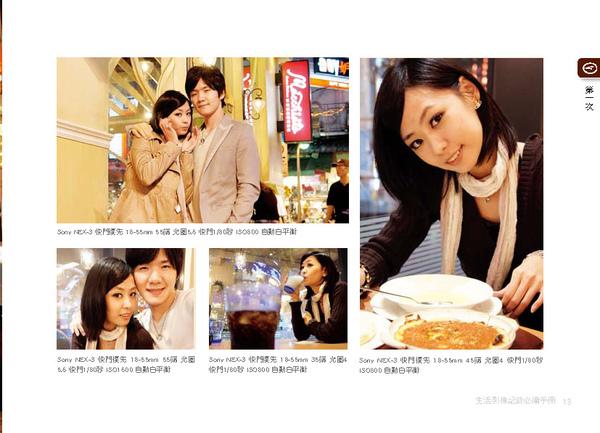 NEX5II_頁面_13.jpg