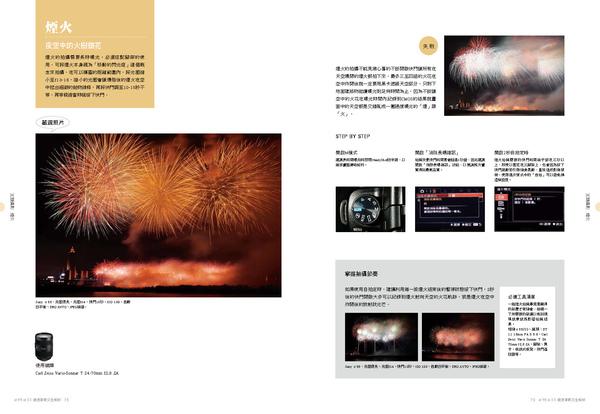 P059-094-跨頁_頁面_11.jpg