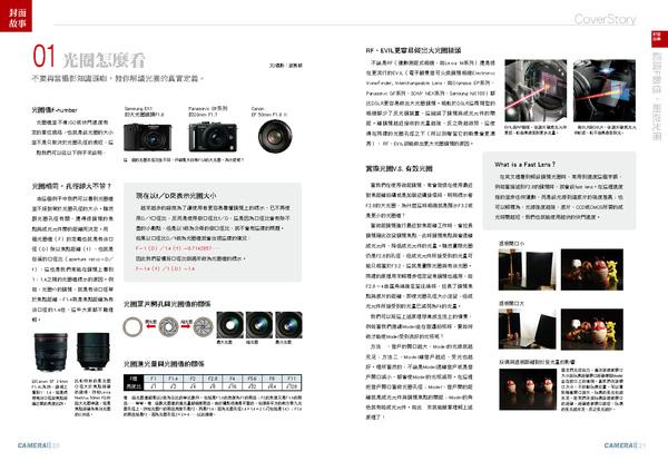P001-039-跨頁_頁面_11.jpg