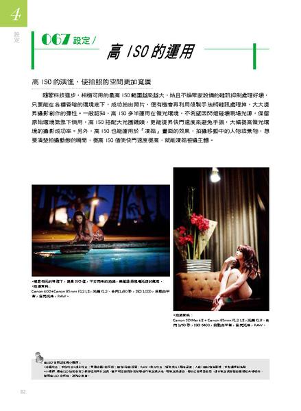 單頁P61-120_頁面_22.jpg