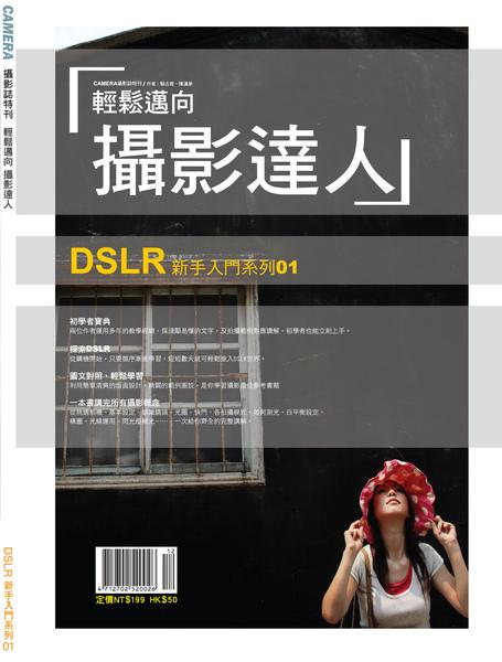 封面cover.jpg