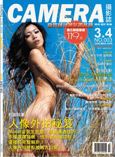 AQ9803001-封面-1-Q2_頁面_1.jpg