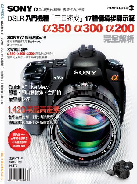 特刊02封面-Q5.jpg