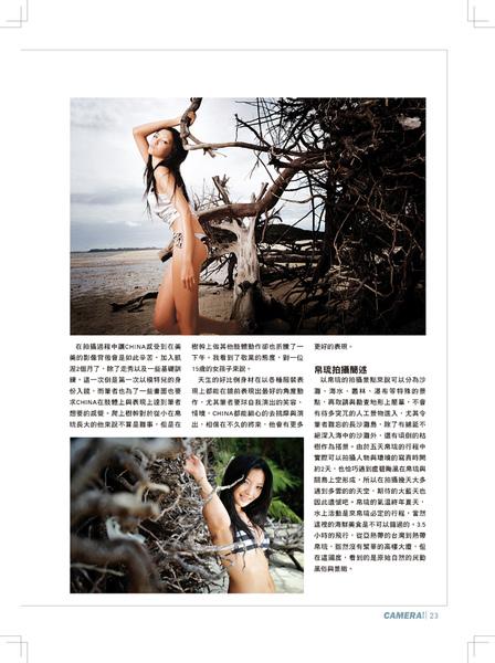 內頁02.jpg