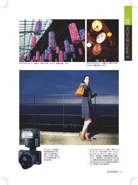 內頁14.jpg