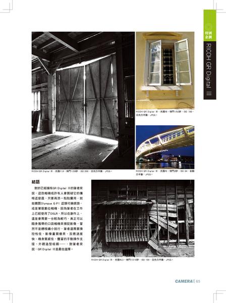 內頁15.jpg