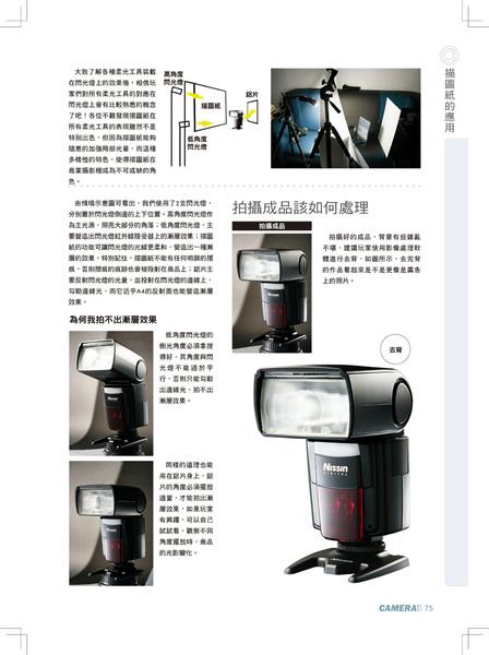 內頁17.jpg
