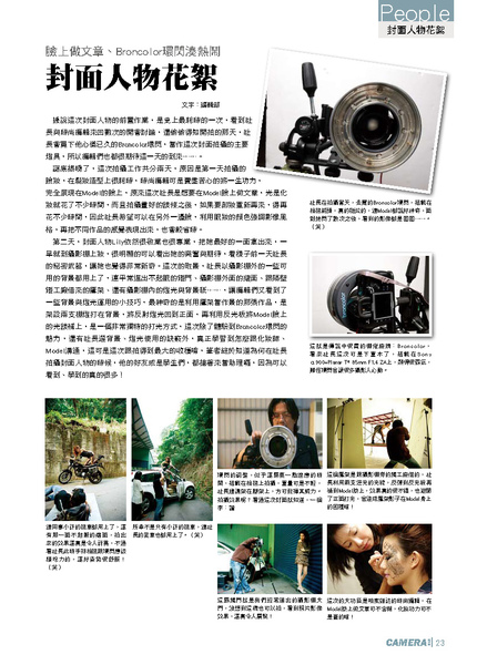 NO.8-P21-41-Q3_頁面_03.jpg