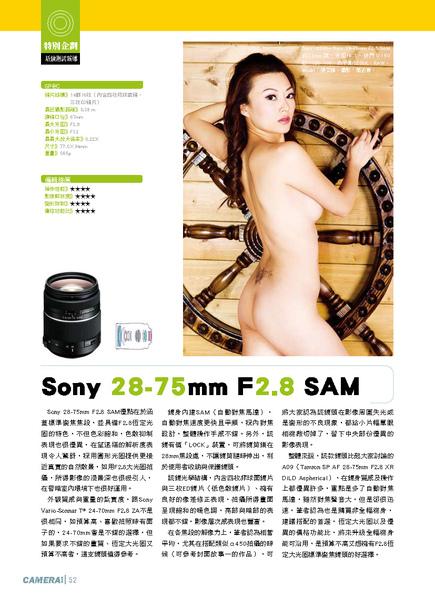 NO.8-P42-60-Q4_頁面_11.jpg