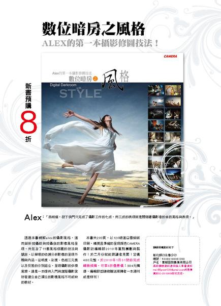 NO.8-P01-20-Q3_頁面_07.jpg