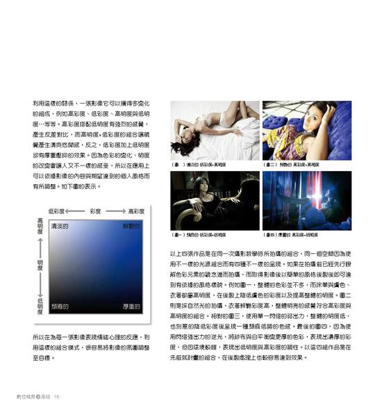 P001-055-Q4_頁面_16.jpg