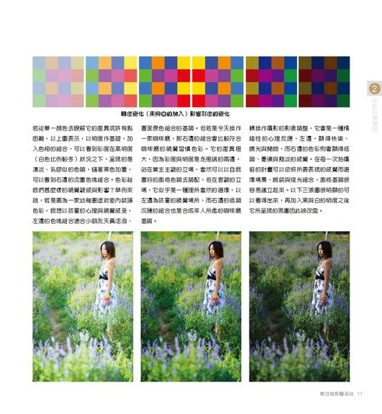P001-055-Q4_頁面_17.jpg