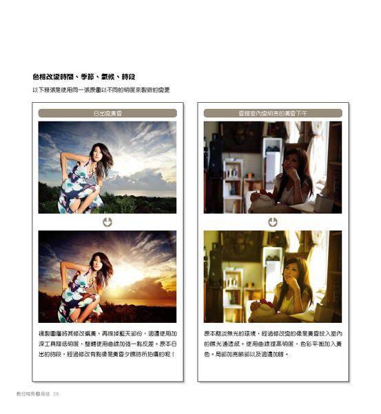 P001-055-Q4_頁面_28.jpg