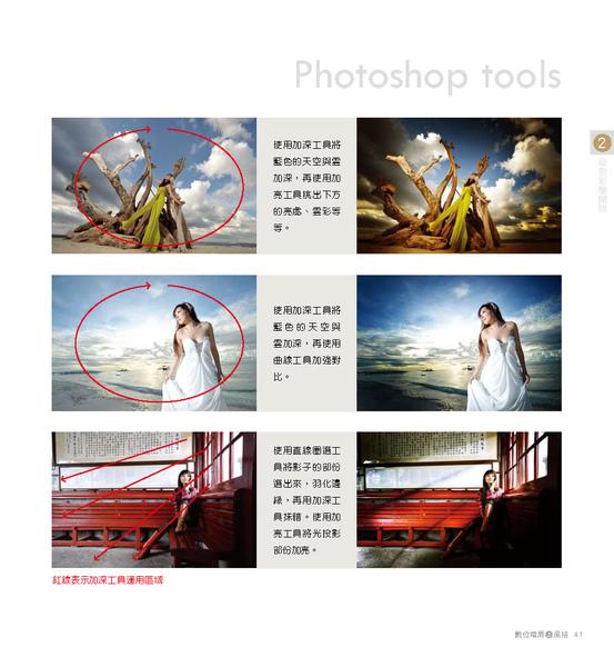 P001-055-Q4_頁面_41.jpg