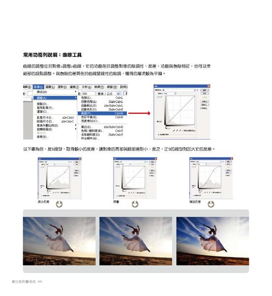 P001-055-Q4_頁面_44.jpg