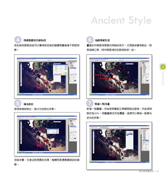 P096-119-Q3_頁面_18.jpg