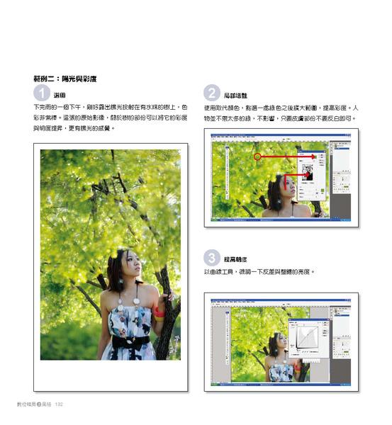 P120-163-Q3_頁面_13.jpg