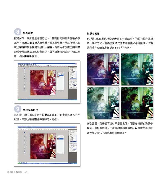 P120-163-Q3_頁面_29.jpg