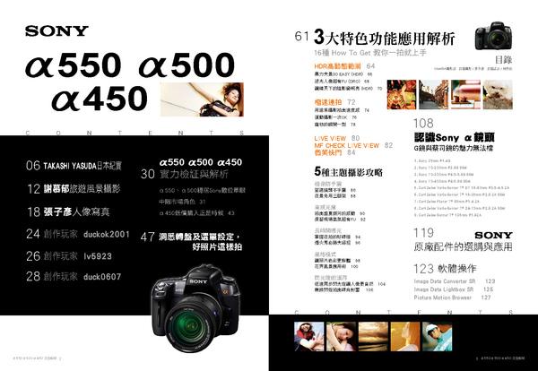 P001-029_頁面_02.jpg