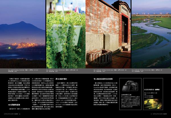 P001-029_頁面_09.jpg