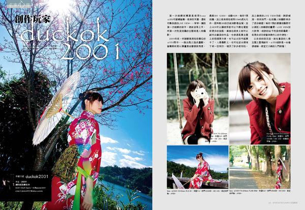 P001-029_頁面_13.jpg