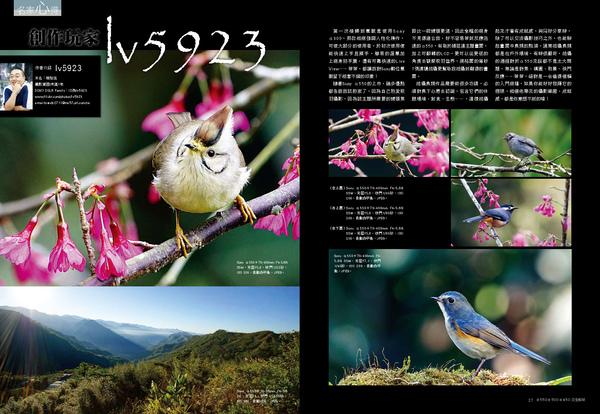 P001-029_頁面_14.jpg