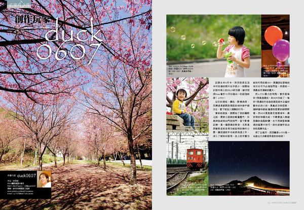 P001-029_頁面_15.jpg