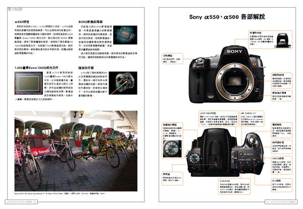 P030-046_頁面_2.jpg