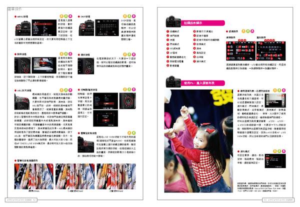 P047-060_頁面_4.jpg