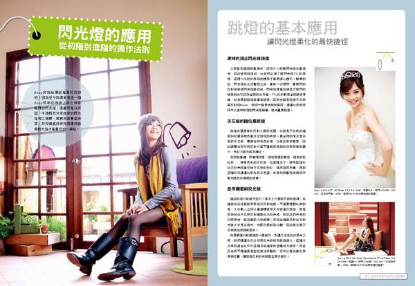 P102-107_頁面_1.jpg